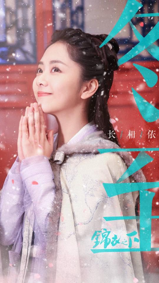 """""""Nữ thần thanh xuân thế hệ mới"""" của Trung Quốc """"chặt đẹp"""" hai đàn em nổi tiếng trong phim mới - Ảnh 5."""