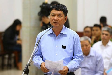 Bộ Công an khởi tố ông Đinh La Thăng và 3 bị can  - Ảnh 1.