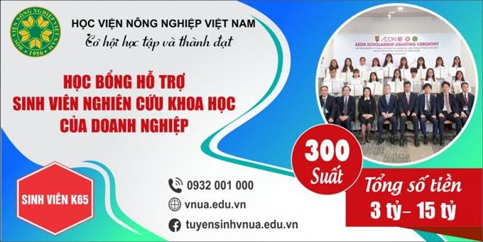 Nhiều doanh nghiệp lớn vào cuộc tặng 300 suất học bổng cho tân sinh viên Học viện Nông nghiệp Việt Nam - Ảnh 2.