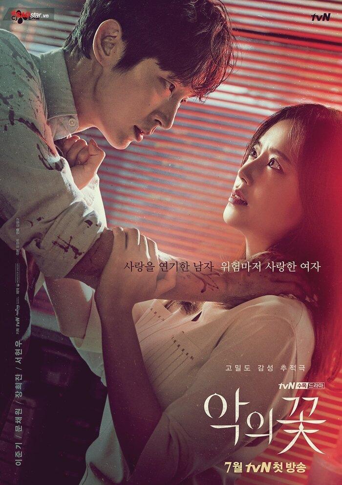 """Hai phim hot nhất xứ Hàn """"Hội bạn cực phẩm"""" và """"Hoa của quỷ"""" ngừng chiếu vì dịch Covid-19 - Ảnh 2."""