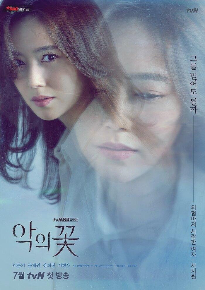 """Hai phim hot nhất xứ Hàn """"Hội bạn cực phẩm"""" và """"Hoa của quỷ"""" ngừng chiếu vì dịch Covid-19 - Ảnh 1."""