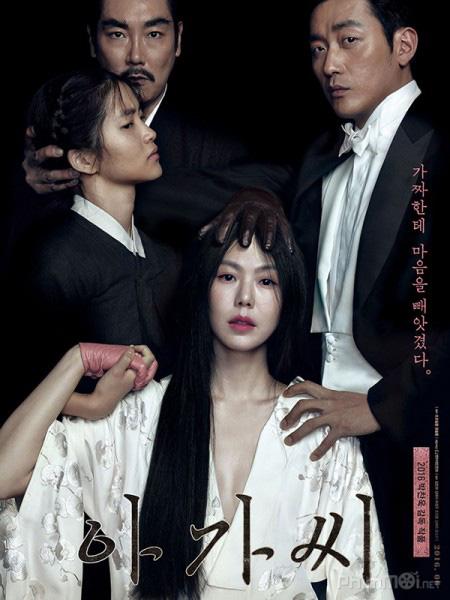 """Bê bối ngoại tình của """"Nàng thơ phim đồng tính 18+"""" và đạo diễn hơn 22 tuổi từng gây chấn động dư luận Hàn Quốc - Ảnh 2."""