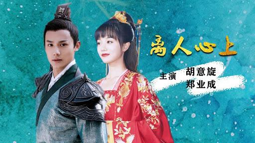 5 phim cổ trang Trung Quốc đình đám thị trường phim châu Á 2020 không nên bỏ lỡ - Ảnh 5.