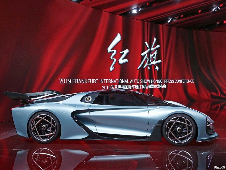 Siêu xe Hồng Kỳ S9 sắp ra thị trường, giá đắt nhất lịch sử Trung Quốc - Ảnh 3.