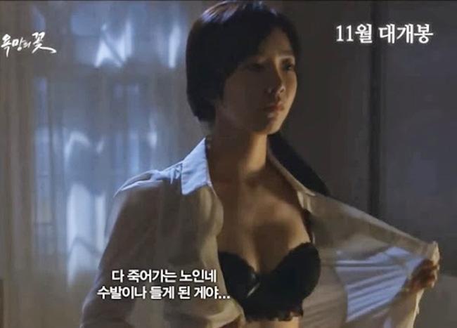 """""""Nữ hoàng cảnh nóng"""" xứ Hàn vội vã lấy chồng sau 3 tháng yêu là ai? - Ảnh 4."""