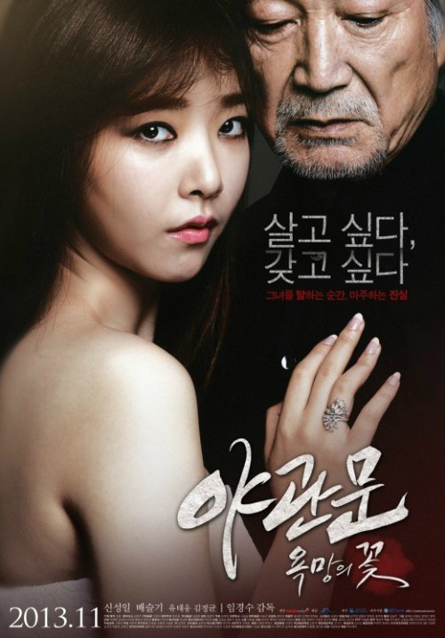 """""""Nữ hoàng cảnh nóng"""" xứ Hàn vội vã lấy chồng sau 3 tháng yêu là ai? - Ảnh 3."""