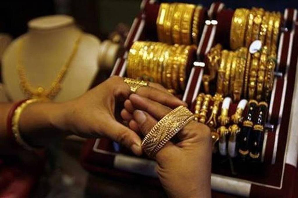 Giá vàng leo dốc vì lo ngại lạm phát, nhưng liệu lạm phát có xảy ra? - Ảnh 1.