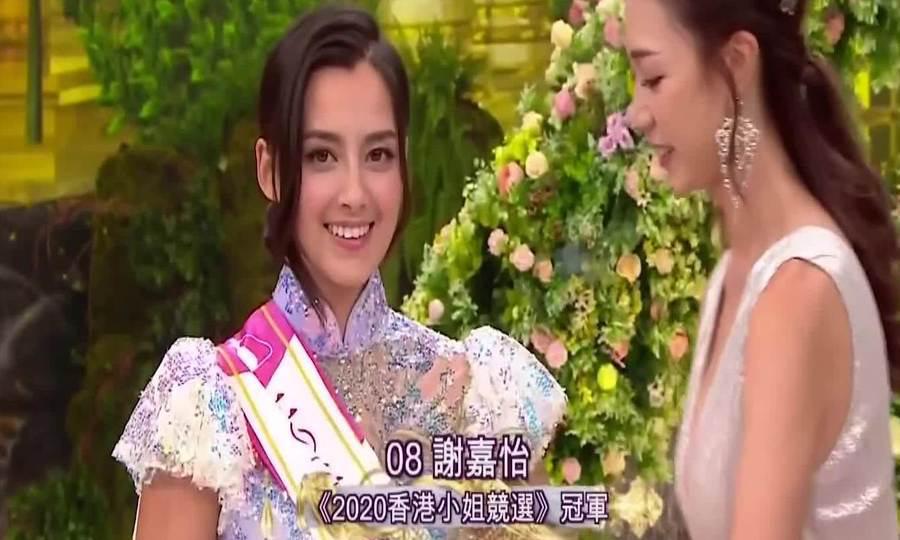 """Tân Hoa hậu Hong Kong giống """"mỹ nhân đẹp nhất Philippines"""" Marian Rivera: Lộ ảnh ngấn mỡ, bị chê lùn - Ảnh 2."""