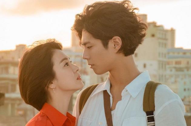 Nam thần từng bị nghi hẹn hò với Song Hye Ky - Park Bo Gum nhập ngũ - Ảnh 2.