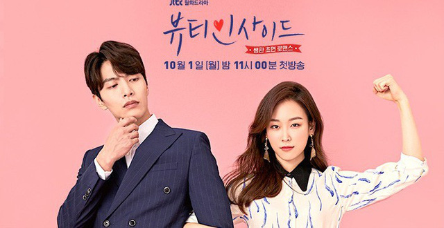 Top phim Hàn xem ở nhà tránh Covid đảm bảo không muốn đi đâu - Ảnh 4.