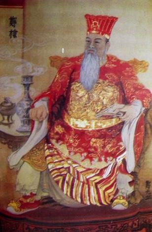 Tể tướng trong lịch sử Đại Việt cụ thể là chức vụ nào? - Ảnh 3.