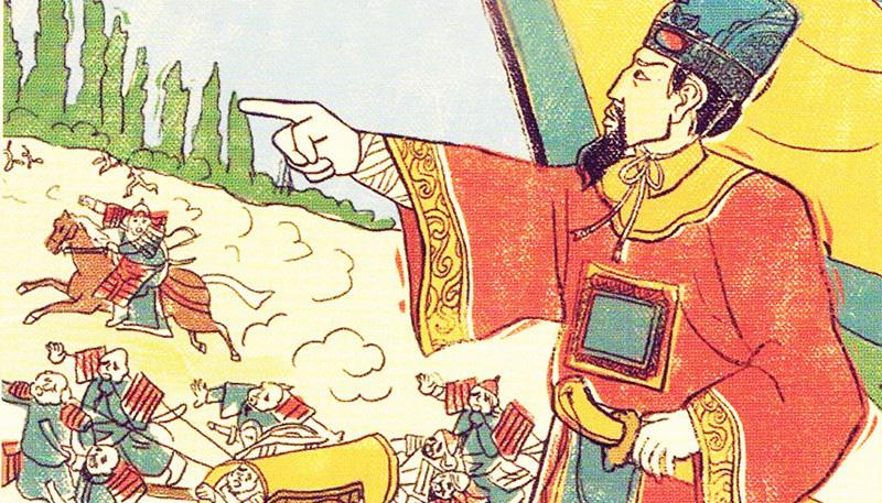 Tể tướng trong lịch sử Đại Việt cụ thể là chức vụ nào? - Ảnh 1.