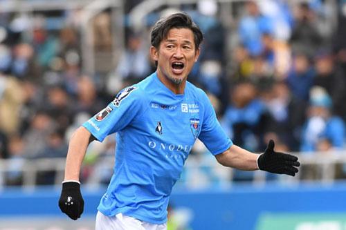 Kazuyoshi Miura đi vào lịch sử bóng đá thế giới.