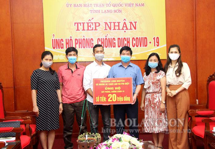 Lạng Sơn: Gần 15 tỷ ủng hộ công tác phòng, chống dịch Covid-19 - Ảnh 2.