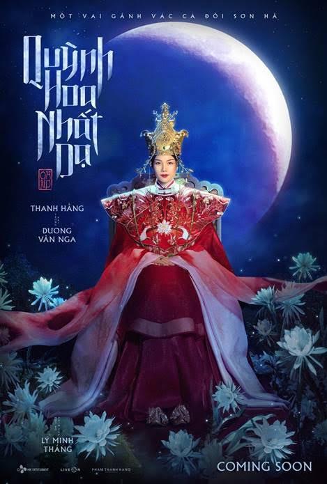 Thanh Hằng đầy quyền uy khi hóa thân thành Thái hậu Dương Vân Nga - Ảnh 1.
