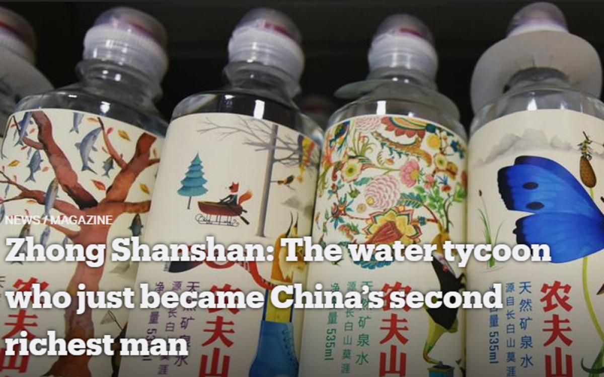 Tiết lộ chiêu kinh doanh độc đáo của tỉ phú bí ẩn vừa trở thành người giàu nhất Trung Quốc - Ảnh 2.