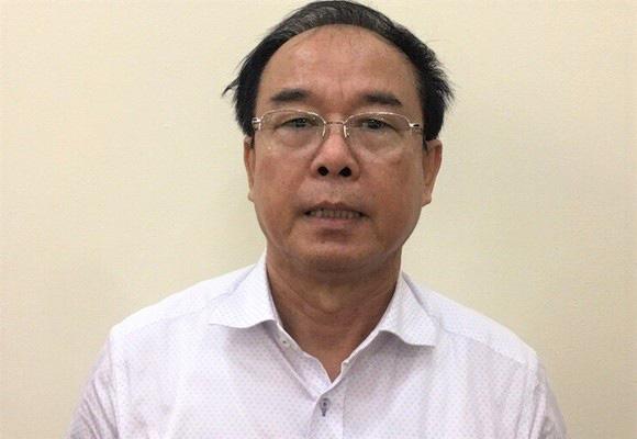 Sáng nay 16/9, ông Nguyễn Thành Tài và người tình hầu tòa  - Ảnh 1.