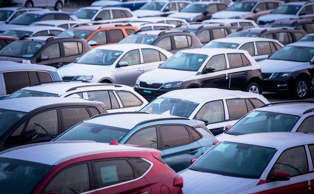 Ngân hàng rao bán loạt ôtô siết nợ, dân mua lo sợ khi xuống tiền - Ảnh 3.