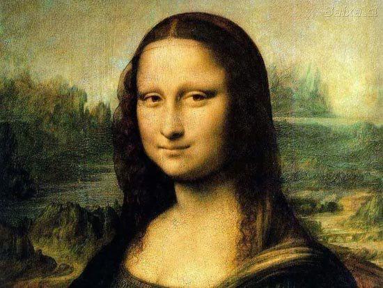 Leonardo da Vinci vẽ tranh nàng Mona Lisa ở đâu? - Ảnh 1.
