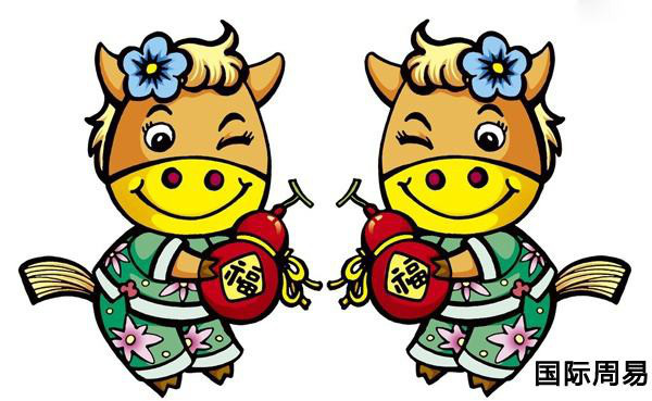 """Vượng tài đắc lộc, vận đào hoa nở rộ, 3 con giáp """"đỏ rực"""" trong tháng 8 Âm lịch - Ảnh 1."""