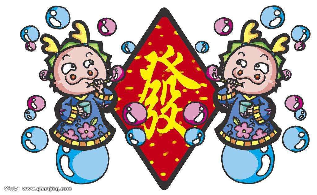 """Vượng tài đắc lộc, vận đào hoa nở rộ, 3 con giáp """"đỏ rực"""" trong tháng 8 Âm lịch - Ảnh 2."""
