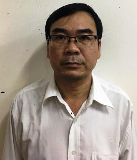 2 bị can bị truy tố cùng cựu Bộ trưởng Vũ Huy Hoàng vừa lĩnh thêm án mới - Ảnh 2.
