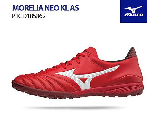 MIZUNO MORELIA NEO: Đôi giày được giới phủi ưa thích hiện nay có gì đặc biệt ? - Ảnh 1.