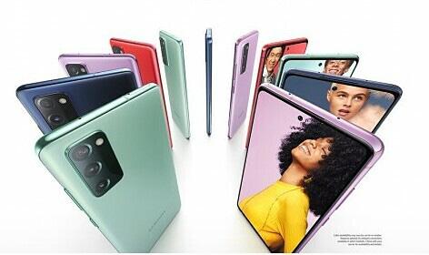 Tin công nghệ (23/9): Huawei nhận tin vui từ Mỹ, Galaxy S20 FE lộ diện cấu hình - Ảnh 3.