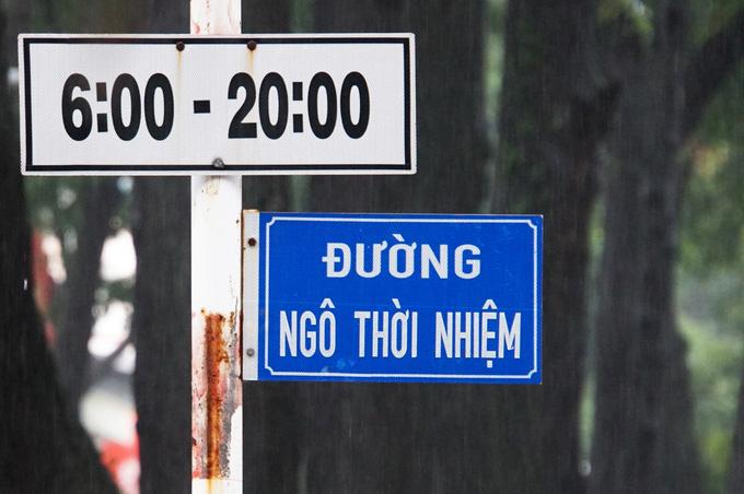 Vì sao 38 tên đường ở TP HCM bị đặt sai? - Ảnh 2.