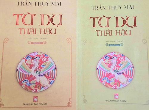 Nhà văn Trần Thùy Mai nhận giải Sách hay 2020 với bộ sách Từ Dụ Thái Hậu  - Ảnh 1.