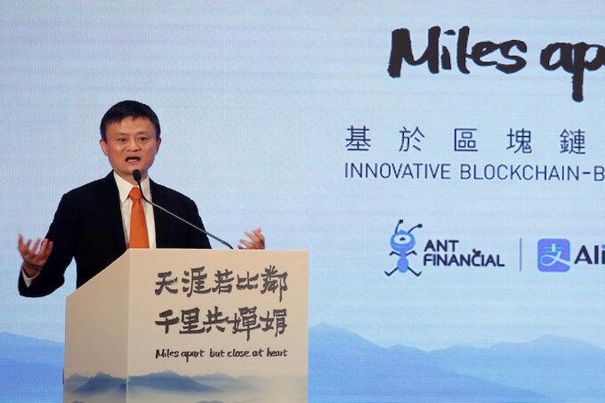 Jack Ma tạo ra đế chế thanh toán 200 tỷ USD như thế nào - Ảnh 1.