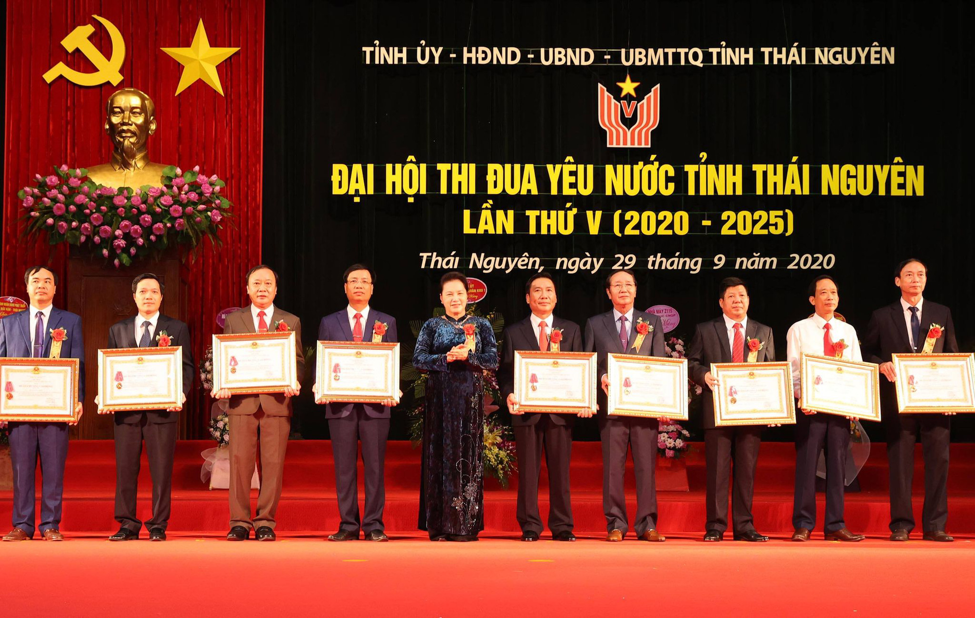 Chủ tịch Quốc hội: Thái Nguyên cần tiếp tục phát động phong trào thi đua rộng khắp - Ảnh 1.