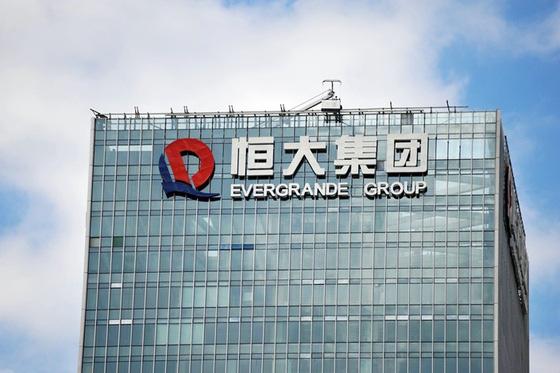 Đại gia nhà đất Trung Quốc gặp khó vì gánh nặng nợ - Ảnh 1.
