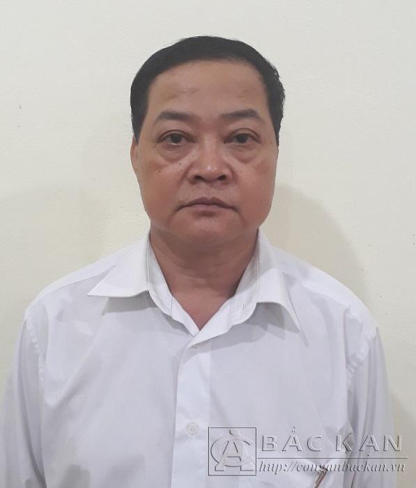 Khởi tố, bắt tạm giam Phó Hiệu trưởng sử dụng ma túy ở Bắc Kạn - Ảnh 1.