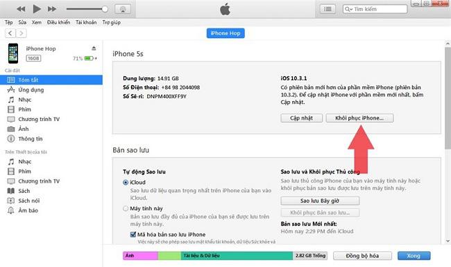 Làm thế nào để mở khóa iPhone khi quên mật khẩu? - Ảnh 3.