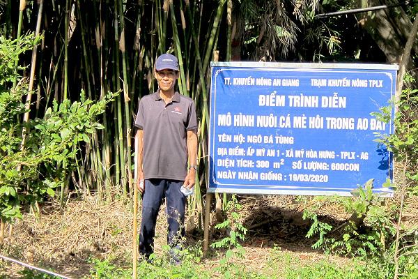 Mè hôi là loài cá đặc sản gì mà tỉnh An Giang đang đang nuôi trình diễn trong ao đất để nông dân đến xem? - Ảnh 4.