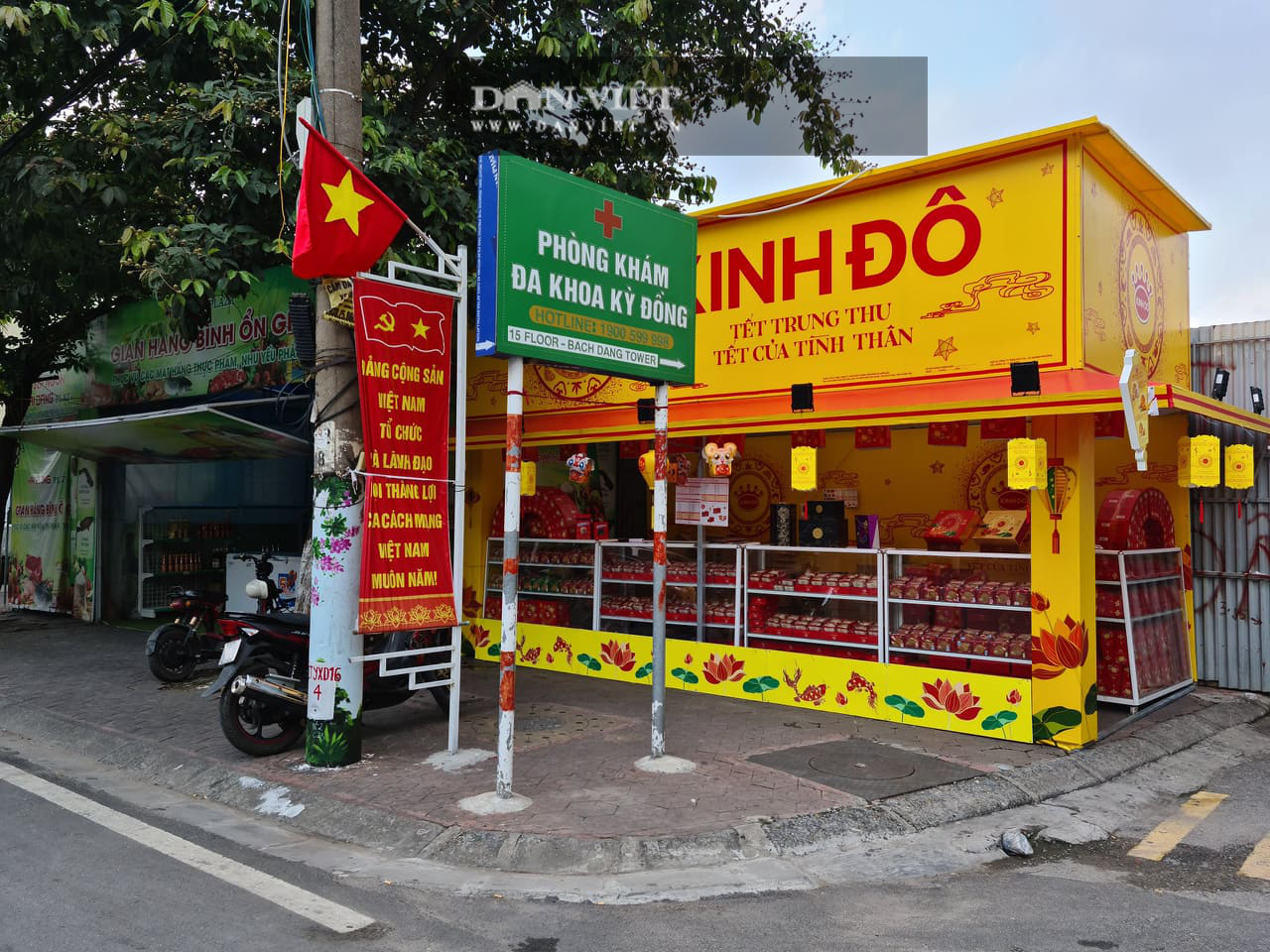 Hải Phòng: Phường ký hợp đồng cho thuê, mượn vỉa hè để làm quầy bán bánh Trung thu - Ảnh 1.