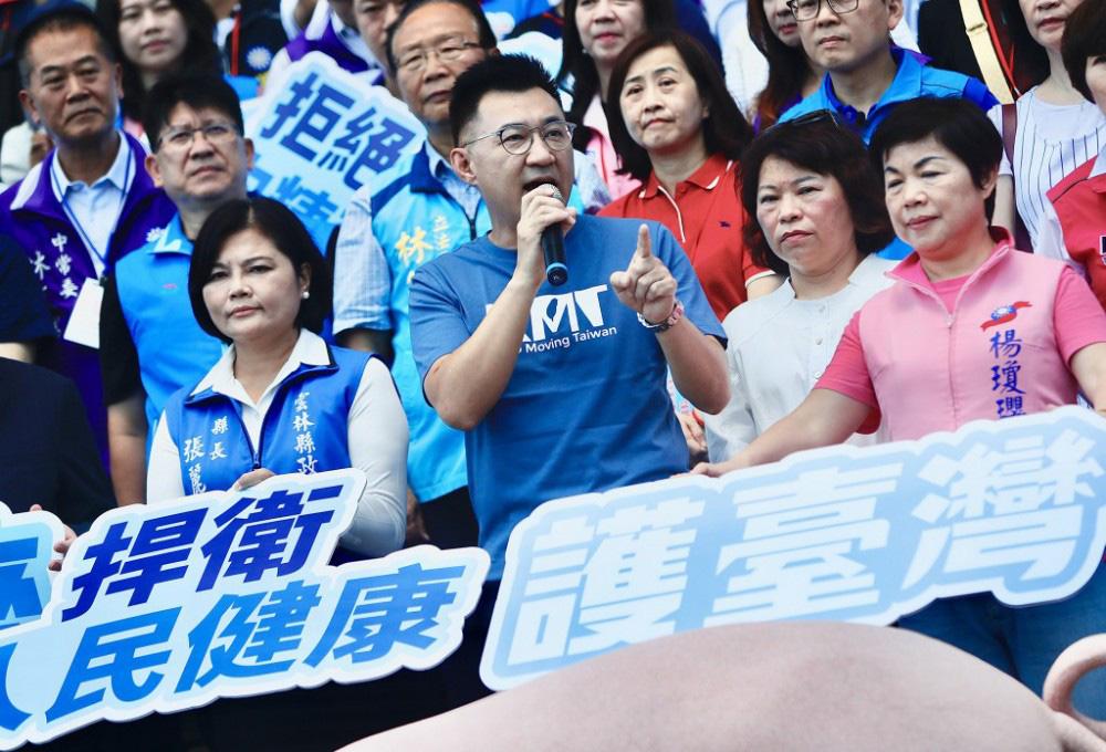 Thịt heo Mỹ và chính trị Đài Loan - Ảnh 1.
