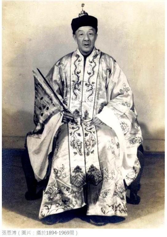 Khi rút về Đài Loan, Tưởng Giới Thạch đã dẫn theo 3 kỳ nhân nào? - Ảnh 2.
