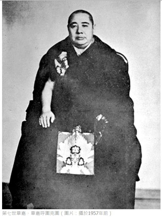 Khi rút về Đài Loan, Tưởng Giới Thạch đã dẫn theo 3 kỳ nhân nào? - Ảnh 3.