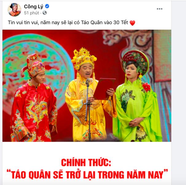 """NSND Công Lý, Vân Dung báo tin vui Táo Quân 2021: """"Năm nay chúng em sẽ lên chầu trời"""" - Ảnh 2."""