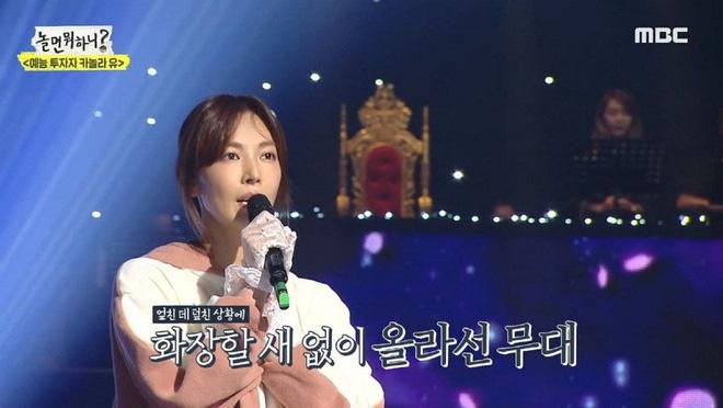"""""""Ác nữ đẹp nhất màn ảnh Hàn Quốc"""" bị lục lại ảnh để mặt mộc lên sân khấu sau khi lộ tin hẹn hò - Ảnh 2."""