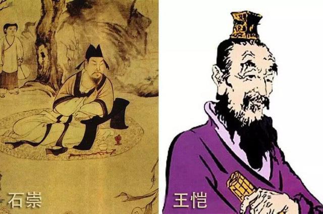 4 tham quan khét tiếng trong lịch sử Trung Quốc: Hòa Thân số 1 - Ảnh 2.