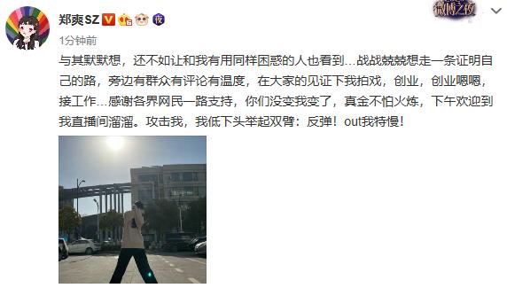 Phản ứng bất ngờ của Kim Thần khi Trịnh Sảng xin lỗi vì vạ miệng - Ảnh 3.
