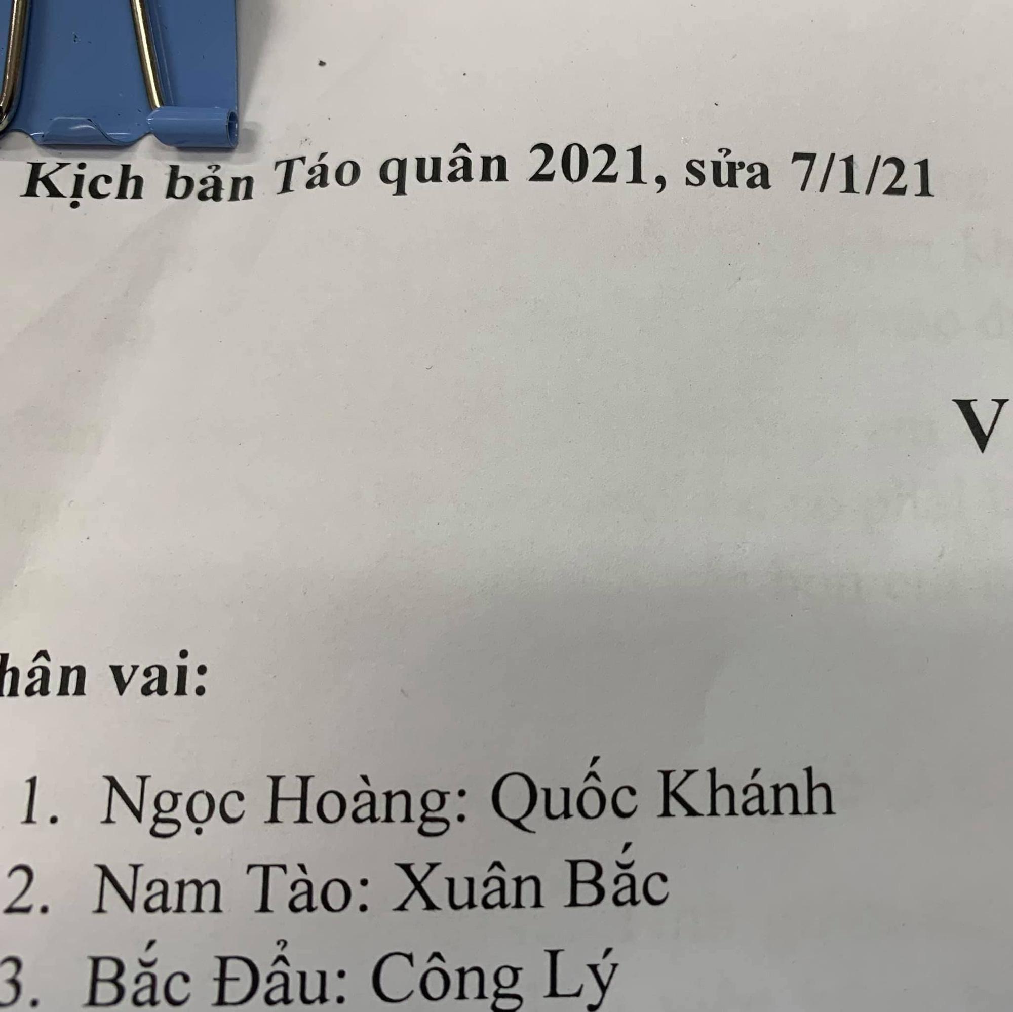 NSƯT Chí Trung đưa ra lời giải đáp về tin đồn Quốc Khánh không tham gia Táo quân 2021 - Ảnh 2.