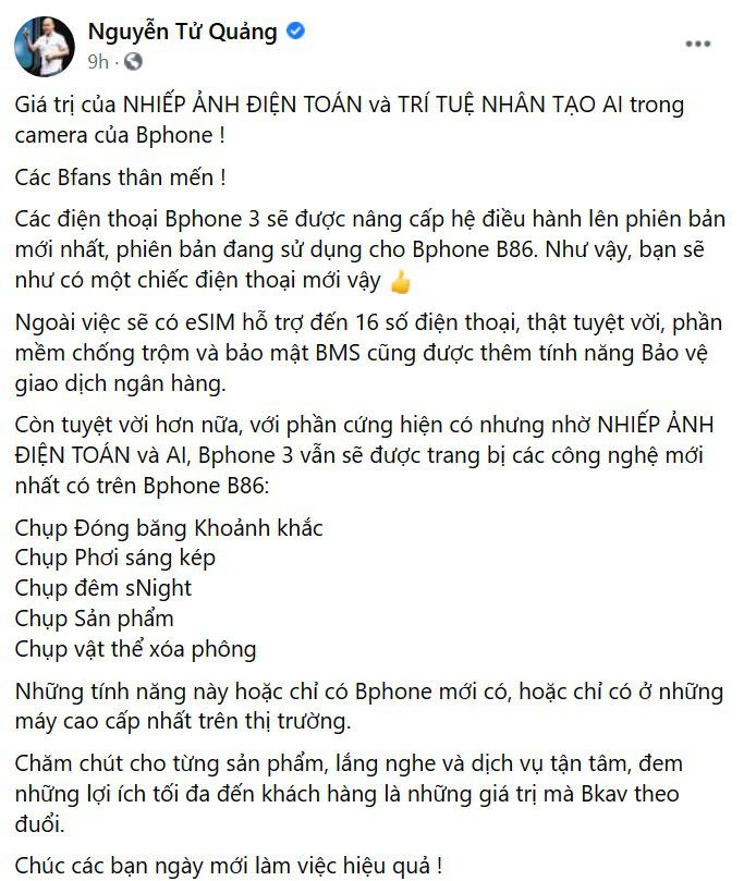 """Điện thoại Bphone này của CEO Nguyễn Tử Quảng """"nâng tầm khủng"""" - Ảnh 1."""