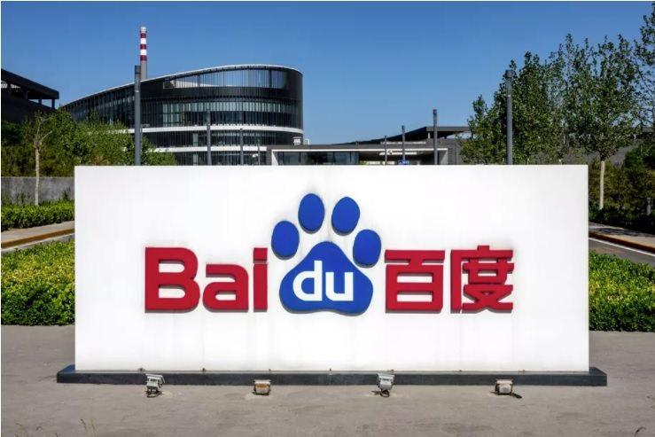 Học Alibaba, tập đoàn khổng lồ Trung Quốc Baidu gây sốc - Ảnh 1.