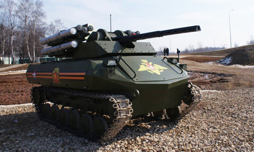 Uran-9 - Cỗ xe chiến đấu robot nguy hiểm nhất thế giới của Nga - Ảnh 1.