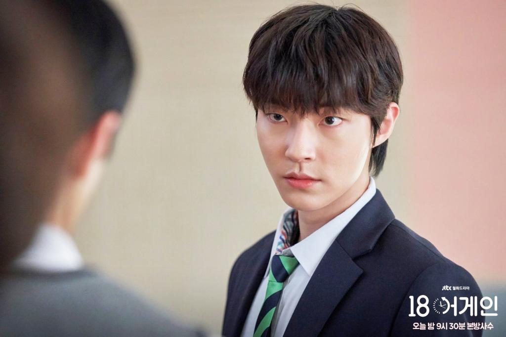 Kim Bum đã 32 tuổi còn đóng sinh viên năm nhất, netizen vẫn nức nở khen vì quá trẻ trung - Ảnh 3.