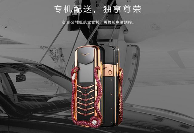 Chiếc điện thoại Vertu giá hơn 8 tỷ đồng, ship cho khách bằng máy bay - Ảnh 1.
